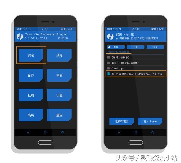 XDA大神更新小米手機刷機工具:刷原生安卓從此 so easy - 每日頭條