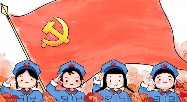 中國共產黨成立於7月23日。為什麼建黨紀念日卻是7月1日呢? - 每日頭條