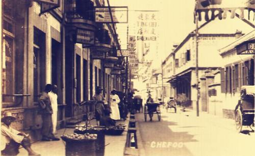 青島煙臺威海的各縣市。民國時期是如何排名的? - 每日頭條