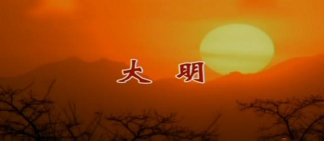 明朝版圖和清朝哪個大,大明帝國永樂時期明朝版圖最大時圖片 - 每日頭條
