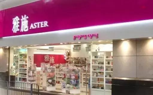 香港卓悅莎莎那麼便宜 會有假貨麼? - 每日頭條