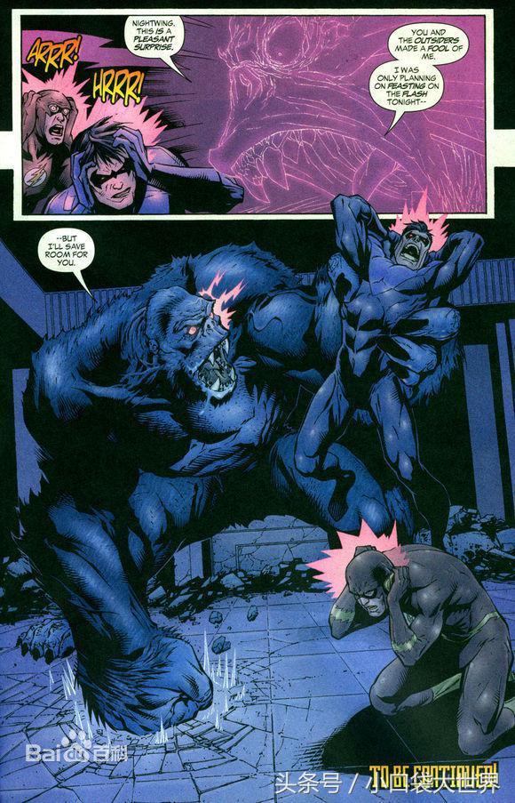 DC著名超級反派——正義聯盟七巨頭的死敵 - 每日頭條