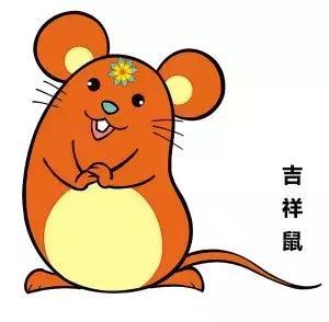 十二生肖屬鼠的傳說和來歷 - 每日頭條