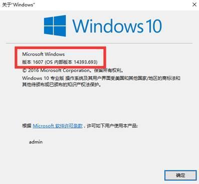 怎麼查看Windows 10系統版本號? - 每日頭條