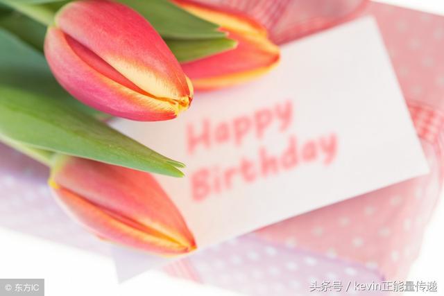 40句生日快樂祝福語,有過生日的可以拿出來用,好好收藏吧 - 每日頭條