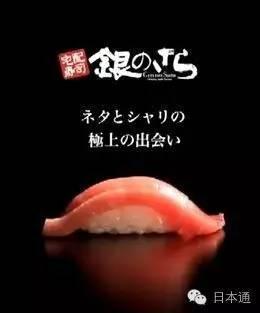 日本人叫外賣,都吃些啥?! - 每日頭條