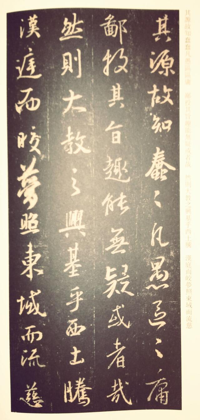 唐代最巔峰的兩位帝皇撰文 書聖王羲之書法所刻 - 每日頭條