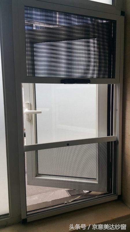 防盜紗窗怎麼選擇?窗戶安防提前早知道 - 每日頭條