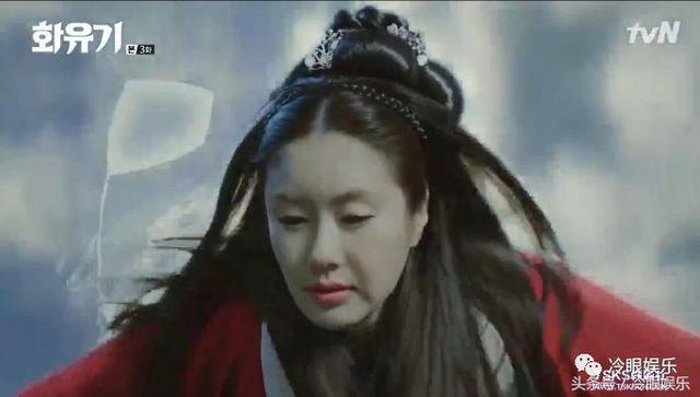韓劇《花遊記》贏了。葬愛孫悟空和盲人三藏的非主流愛情 - 每日頭條