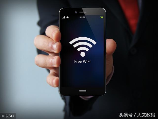 小米手機miui10查看wifi熱點共享所用流量方法 - 每日頭條