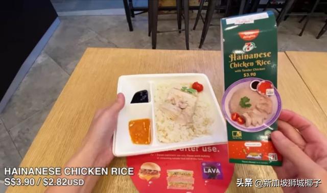 7-11便利店什麼最值得買?新加坡、泰國、臺灣、日本大盤點 - 每日頭條
