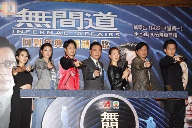 羅嘉良羅仲謙廖碧兒梁靖琪林嘉華出席TVB劇集《無間道》記者會 - 每日頭條