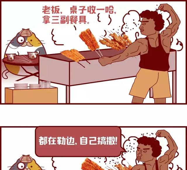 在武漢宵夜攤滴老闆的脾氣到底有幾大? - 每日頭條