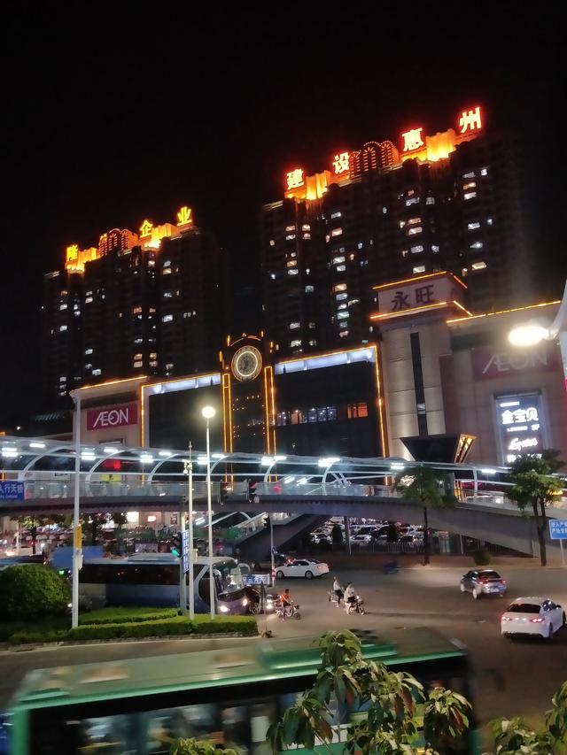 惠州東平夜景 - 每日頭條