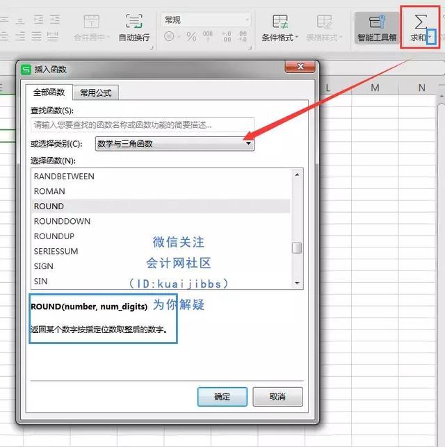 Excel計算工資的3個小公式 - 每日頭條