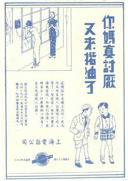 1912-1949 中國海報這裡的字體好美! - 每日頭條