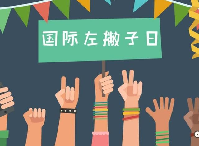 為什麼中國歷史上有名的左撇子很少。原因在這! - 每日頭條