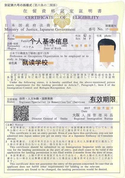 日本留學新手   在留簽證那些事。沒有你想的那麼複雜 - 每日頭條