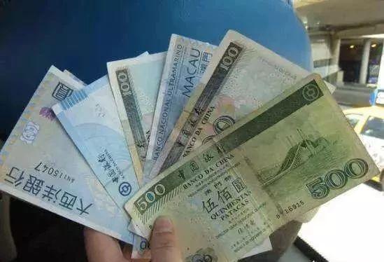 在澳門,主流貨幣是人民幣,澳門幣還是港幣? - 每日頭條