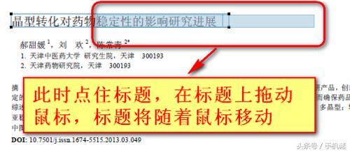 怎麼編輯修改pdf文件的內容(增加和刪除) - 每日頭條