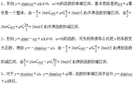 高考數學知識難點突破:三角函數圖象與性質 - 每日頭條
