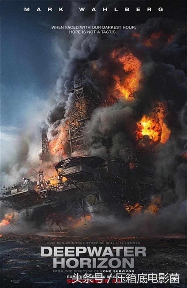 史上最真實災難片《深海浩劫》上映,觀影前你需要了解這些! - 每日頭條