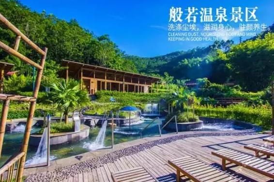 博羅怡情谷溫泉+超大山泉水泳池+自助3餐,400不到超五星摯愛體驗 - 每日頭條