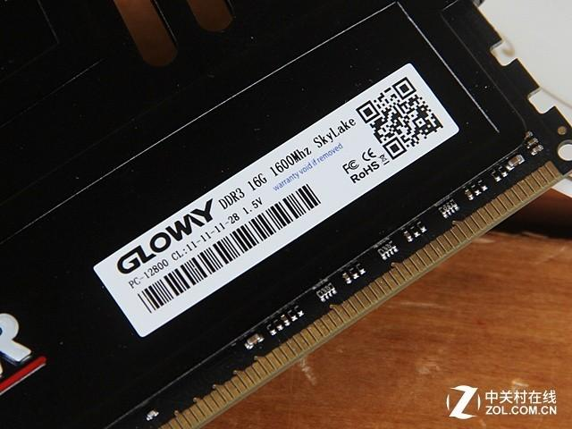 單根16G!光威32G DDR3雙通道內存評測 - 每日頭條