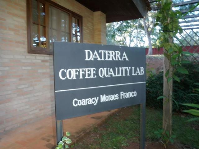 100個咖啡莊園故事系列|巴西達特拉莊園 Daterra Farm - 每日頭條