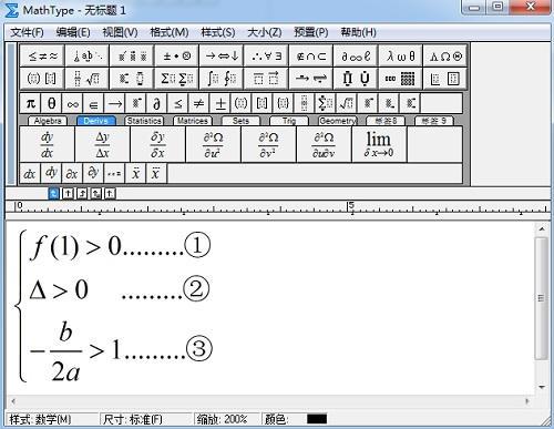 Office辦公編輯公式就用MathType - 每日頭條
