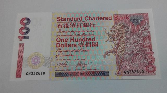 一個中國四個地區。流通四種貨幣。多少人只見過人民幣 - 每日頭條