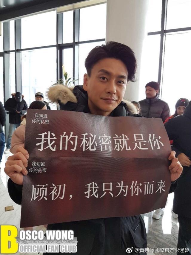 黃宗澤出演《我知道你的秘密》,作者殷尋再出新書《致命親愛的》 - 每日頭條