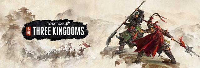 玩《全面戰爭:三國》前你最好要知道這些 遊戲內容與玩法前瞻 - 每日頭條