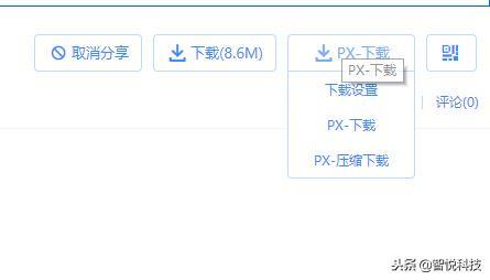 Proxyee-Down v3.4 百度網盤不限速下載神器(免登錄) - 每日頭條