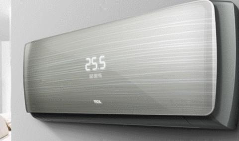 空調關掉後房間冷氣會保持多久 空調冷氣怎麼保持更久 - 每日頭條