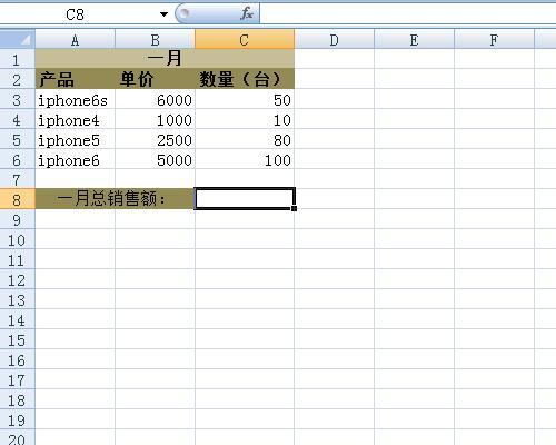 Excel中Sumproduct函數的強大你是否知道? - 每日頭條