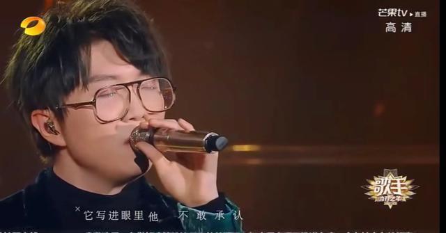 新一季歌手當打之年播出競演首期,花花 蕭敬騰 周深表現搶眼 - 每日頭條
