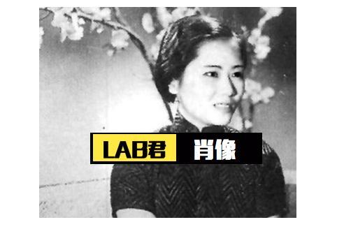 諾獎遺珠,行星命名:她就是中國物理學的第一夫人 - 每日頭條
