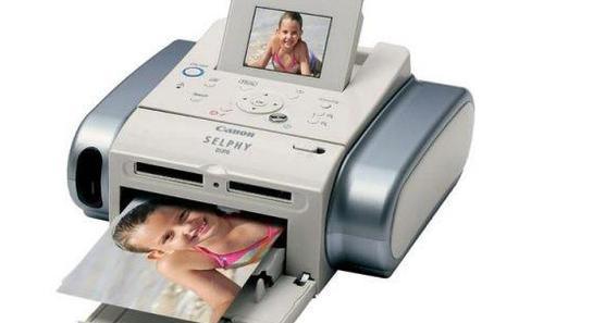 如何用手機連接印表機列印文件 - 每日頭條