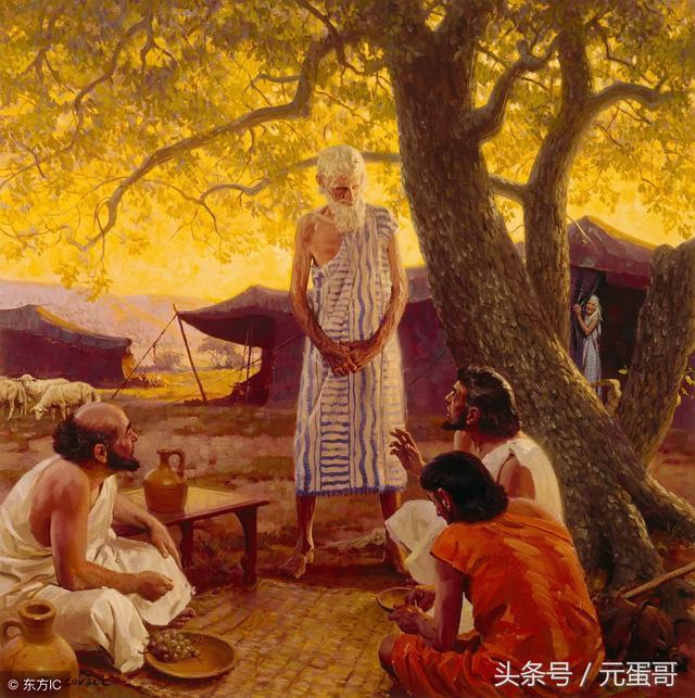 上帝要毀滅所多瑪城以及裡面的人,亞伯拉罕向上帝求情,口才真好 - 每日頭條