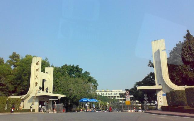 2016廣東省大學排名 - 每日頭條