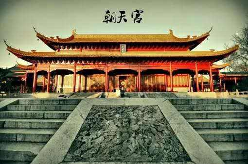 中國歷史上輝煌的帝都。你知道幾個。去過幾個。一個至今還是首都 - 每日頭條