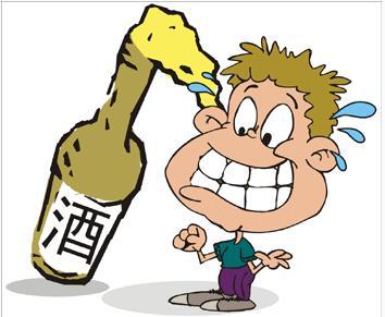 藥物依賴專家解答:酒精依賴癥者難以扔掉酒杯的原因在哪? - 每日頭條