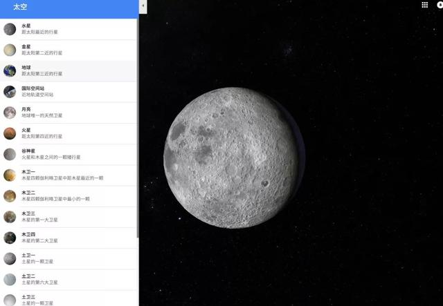 《登月第一人》讓人類登月真假再掀質疑。人類到底登上過月球嗎 - 每日頭條