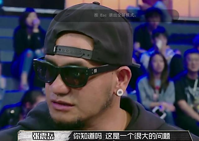 《中國有嘻哈》再起爭執,HipHopMan疑似被淘汰 - 每日頭條