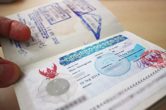 2020泰國旅遊簽證知識。全網最新沒有之一 - 每日頭條
