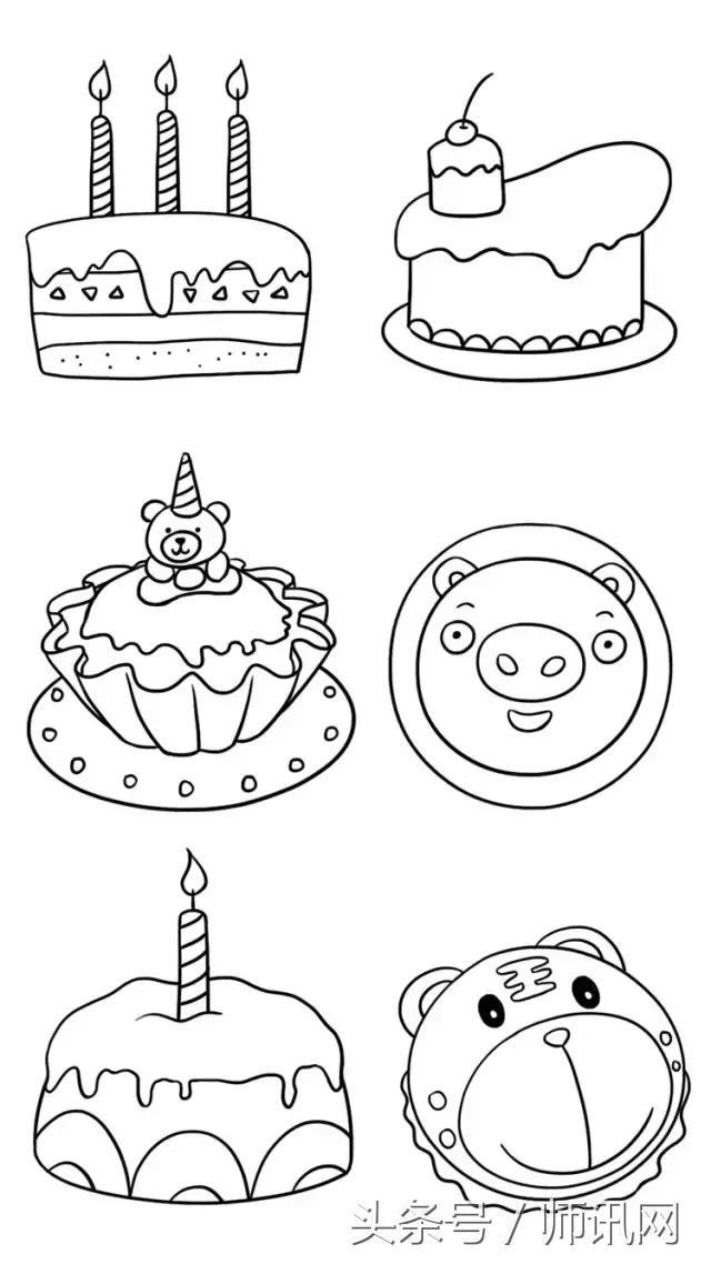 幼兒園兒童簡筆畫教程:各種類型生日蛋糕。四步畫好-師訊網推薦 - 每日頭條