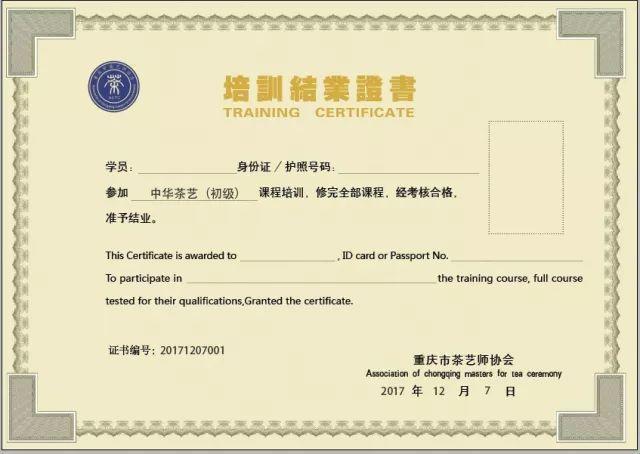 中華茶藝|大學生公益課程班 - 每日頭條