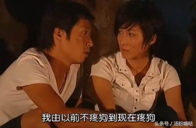 他們才是TVB最佳熒幕CP,搭檔次數超過5次,每次都是幸福收尾 - 每日頭條