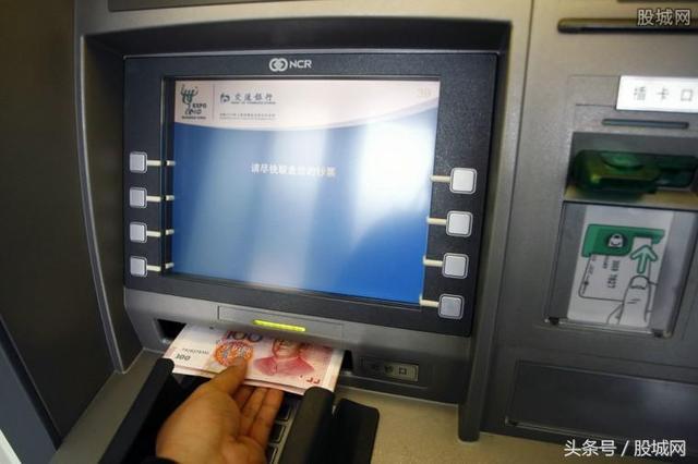無卡存款要手續費嗎 無卡存款多久到帳? - 每日頭條